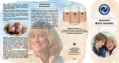 за доброто здраве на жените в менопауза