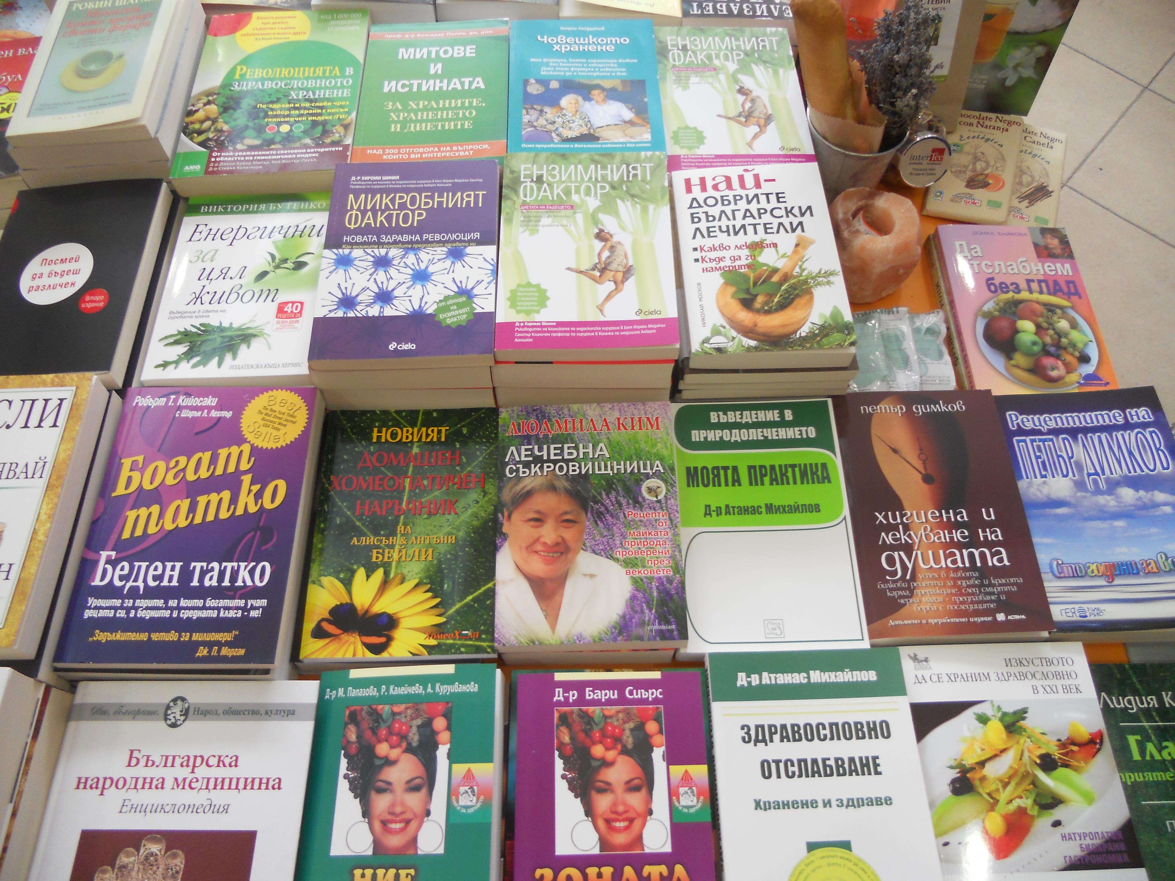 Photo of Книгите за здравословен начин на живот водят класацията сред нехудожествената литература