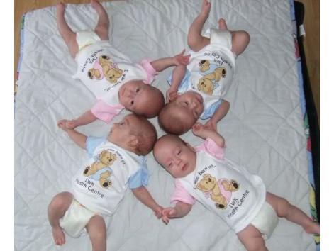 Photo of Русенка роди четиризнаци