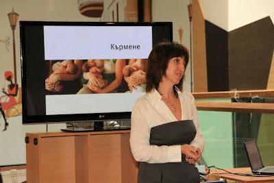 Photo of Пет безплатни лекции за бъдещи родители през октомври в Русе