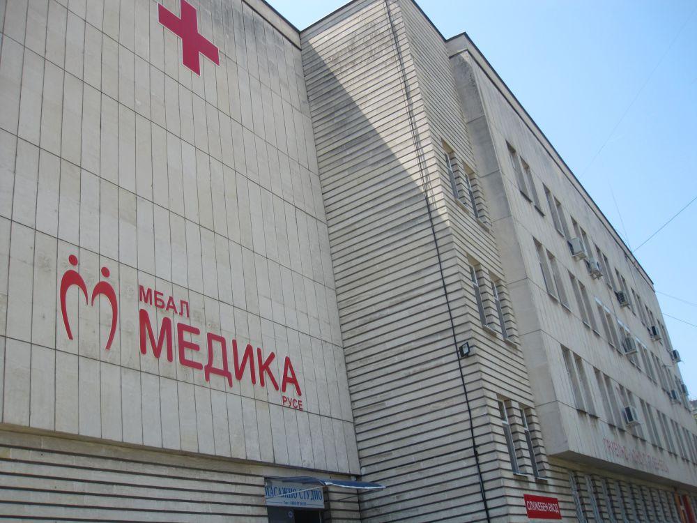 """Photo of Прегледи на подрастващи в лечебни заведения """"Медика"""""""
