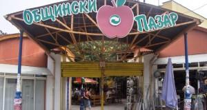 Кунчо Кунчев: На пазара са най-вкусните и свежи зеленчуци и плодове
