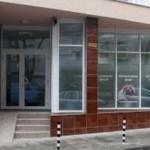 """Безплатни спермограми и консултации в медицински център """"Щерев"""""""