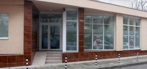 """Медицински център """"Репродуктивно здраве д-р Щерев"""" Русе"""