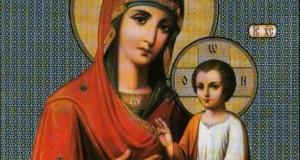Утре празнуваме Въведение Богородично – Деня на християнското семейство