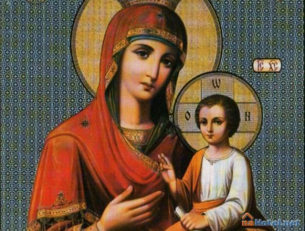 Photo of Утре празнуваме Въведение Богородично – Деня на християнското семейство