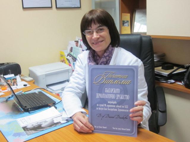 Photo of Д-р Дянкова: Не можем да спрем времето, но можем сами да помогнем на кожата си в борбата с възрастта
