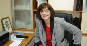 Д-Р ДИАНА ДЯНКОВА ДЯНКОВА – кожни и венерически болести