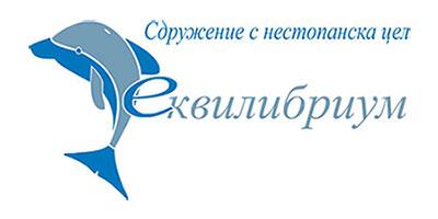 Комплекс за социални услуги за деца и семейства – Сдружение Еквилибриум