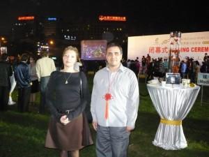 Евелина Керчева и Теодор Недев в Китай