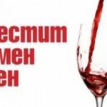 Над 13 000 русенци черпят на Йорданов и Ивановден