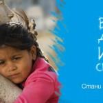 33 деца са обгрижени с любов в приемни семейства