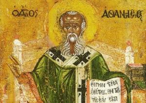 Днес празнуваме Атанасовден