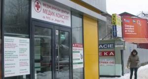 Кардиологът д-р Яна Гавраилова преглежда в Медик консулт