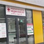 """Кабинет по урология приема пациенти в """"Медик консулт"""""""
