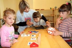 Град на децата аутисти ще градят в София.