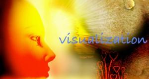 Визуализацията – прожектиране на филм във въображението