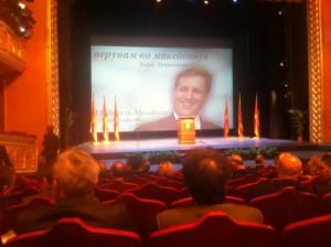 Присъстващите лидери в залата почетоха паметта на Трайковски