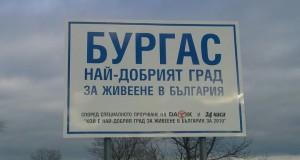 Безплатни здравни лекции в Бургас през април