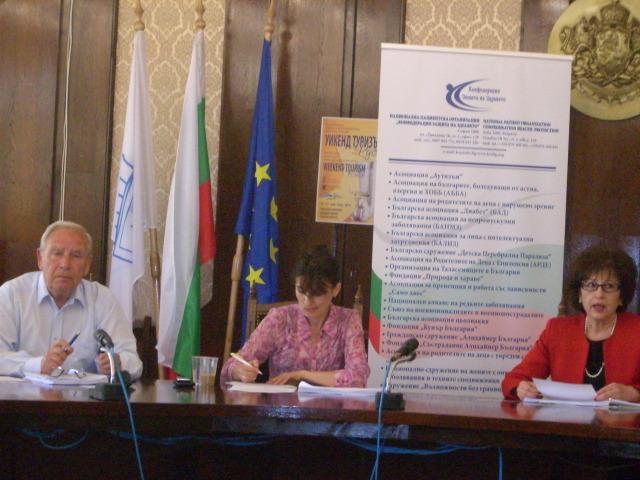 Photo of Манифест в защита на пациентите беше подписан вчера в Русе