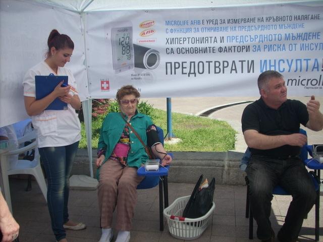 Photo of 6-ма русенци диагностицирани с предсърдно мъждене