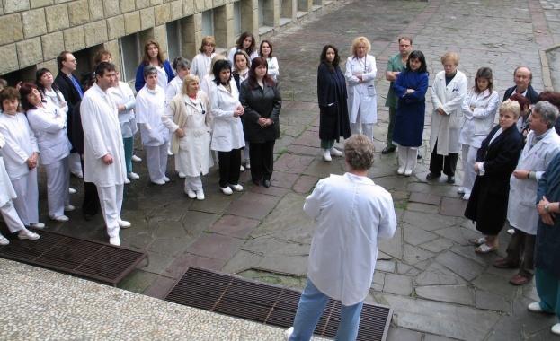 Photo of Нашите лекари на общоевропейски протест на 15 май