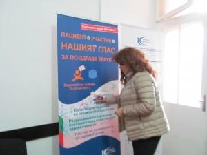 Евродепутат на среща с представители на Национална пациентска организация.