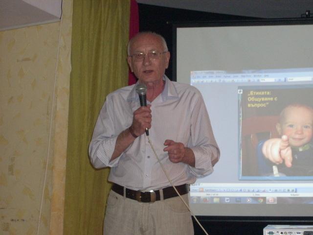 Photo of За и против ДНК тестовете