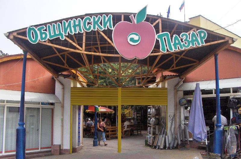 Photo of Плодове и зеленчуци от градината на баба на Общински пазари