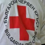 Български и румънски червенокръстци се обучават как да действат при наводнение