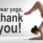 Йога практики, с които да увеличим интелектуалния си потенциал