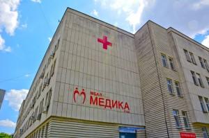 МБАЛ Медика