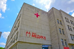 Медика - Русе