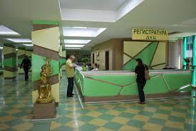 """Photo of ДКЦ """"Софиямед"""" разкрива кабинет за профилактика на инсулта"""