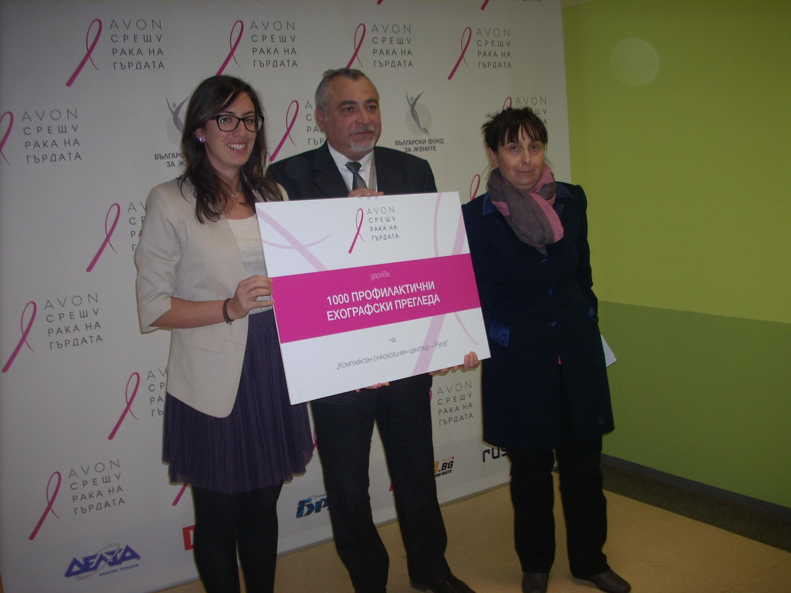 Photo of Безработни и многодетни жени с безплатна профилактика за рак на гърдата