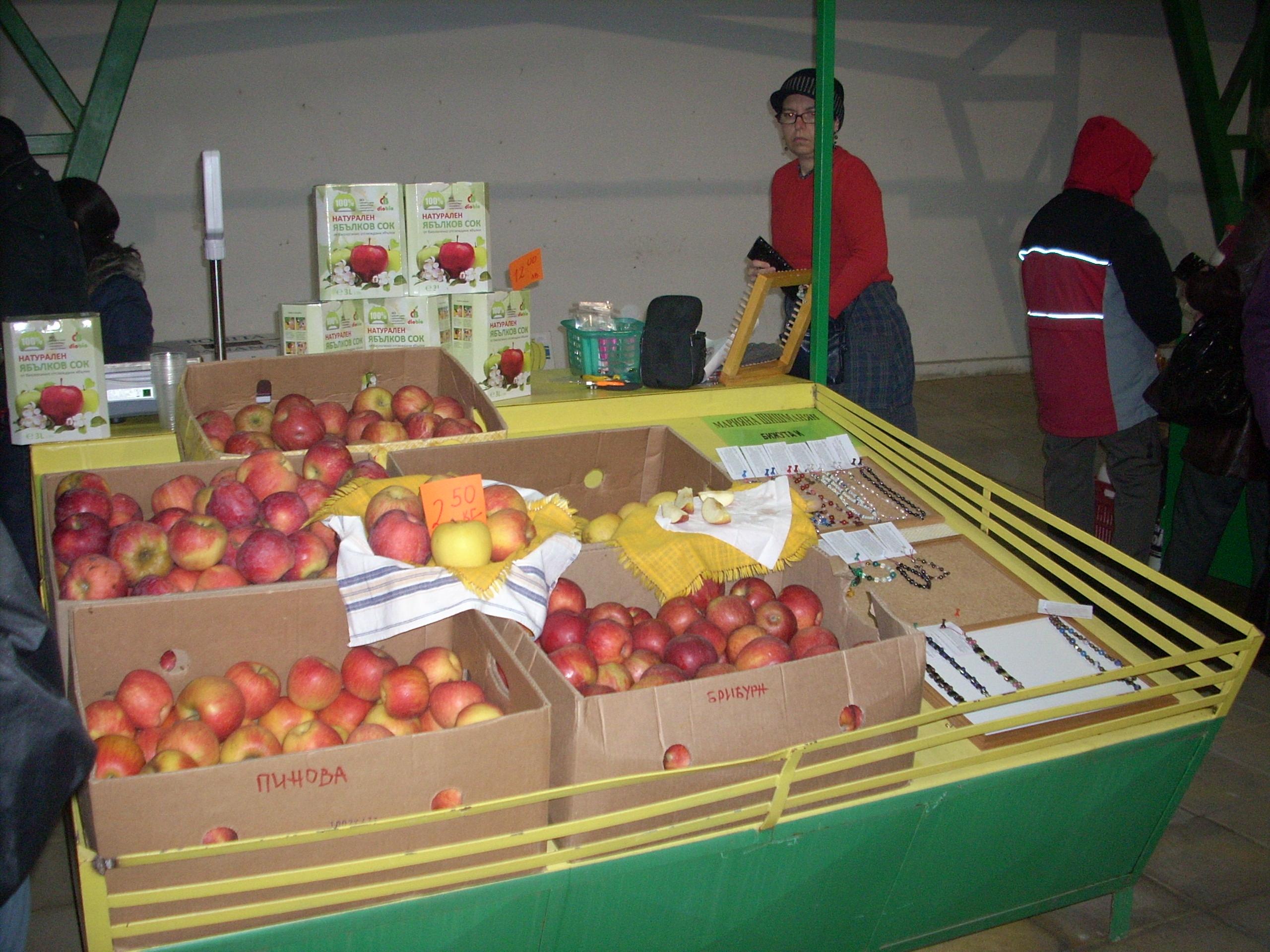 Photo of Голям интерес към първия фермерски био пазар в Русе