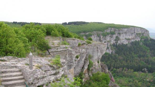 Резерватът Мадара