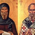 Близо 3 000 именици черпят на Антонов и Атанасовден в Русе
