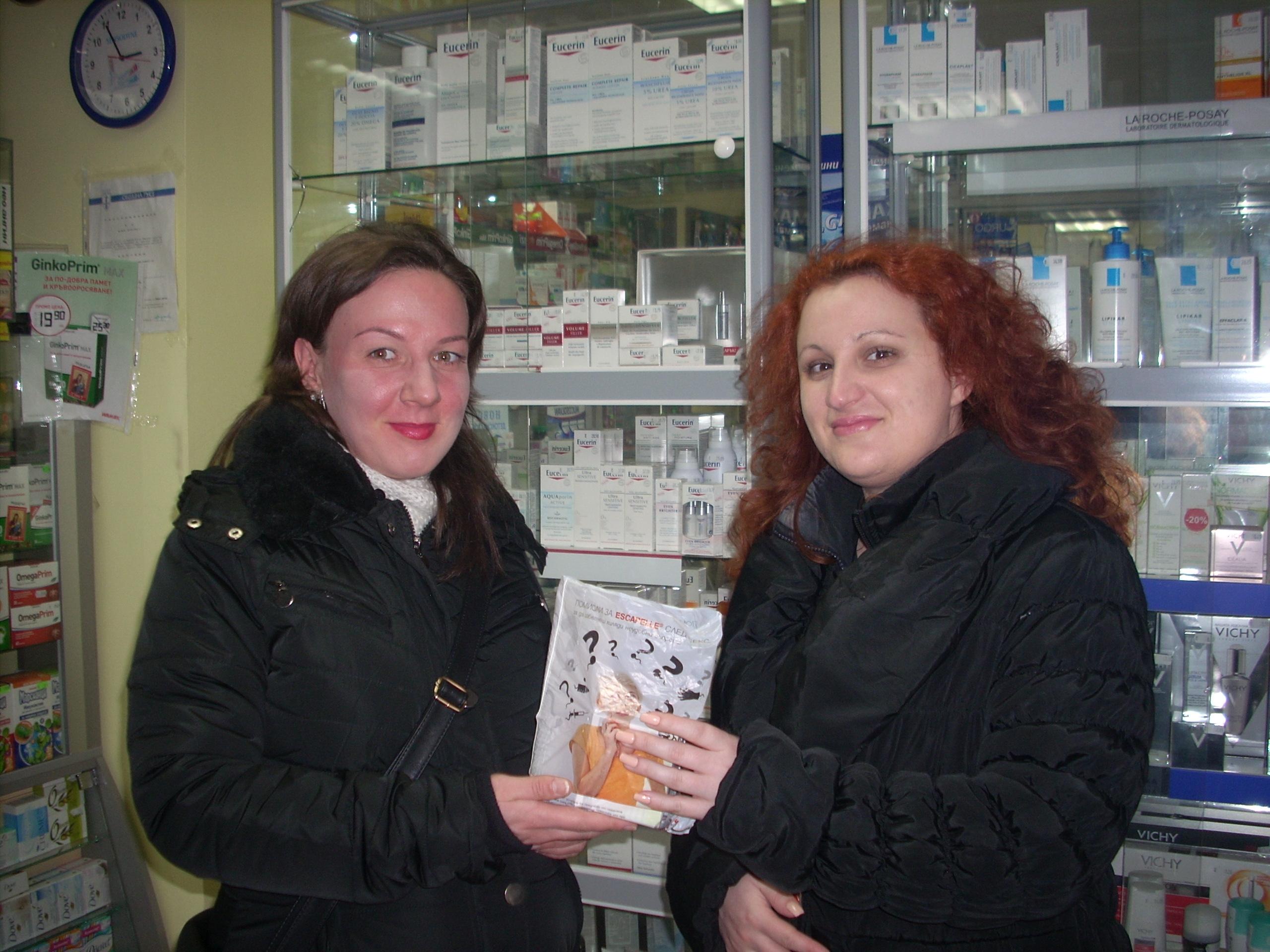 """Photo of Медицинска сестра е новият победител в играта на """"Здраве да е"""" и """"Астра"""""""