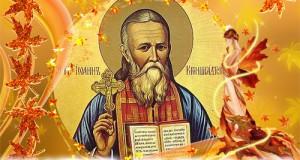 Близо 10 000 празнуват имен ден на Ивановден в Русе