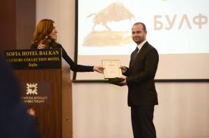 """""""БУЛФАРМА"""" спечели за втори път престижното отличие """"Инвеститор на годината""""."""