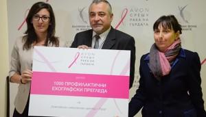 Срокът на кампанията за профилактика на рака на млечната жлеза от днес е удължен.