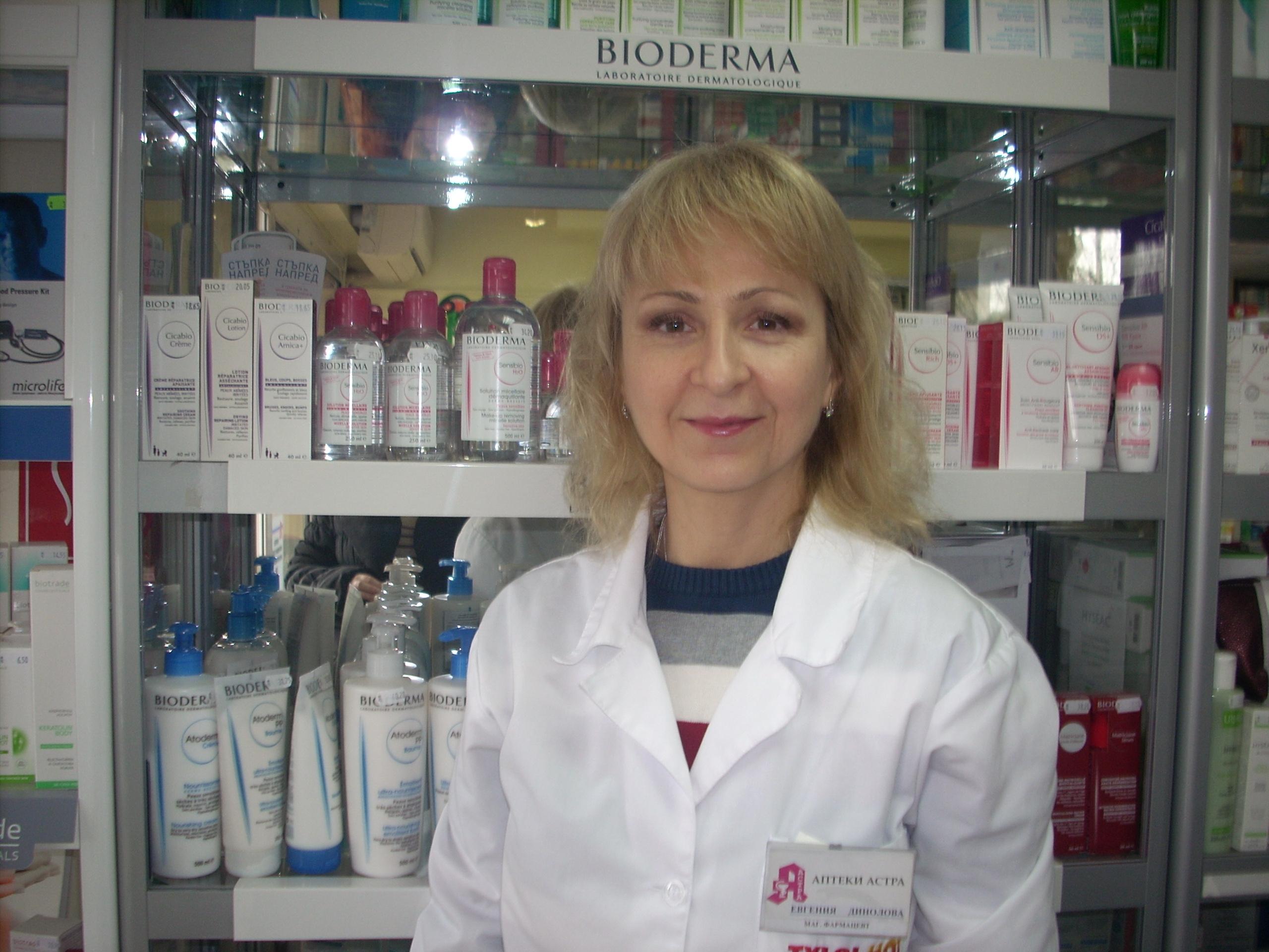 Photo of Евгения Динолова съветва как да преборим пролетната умора