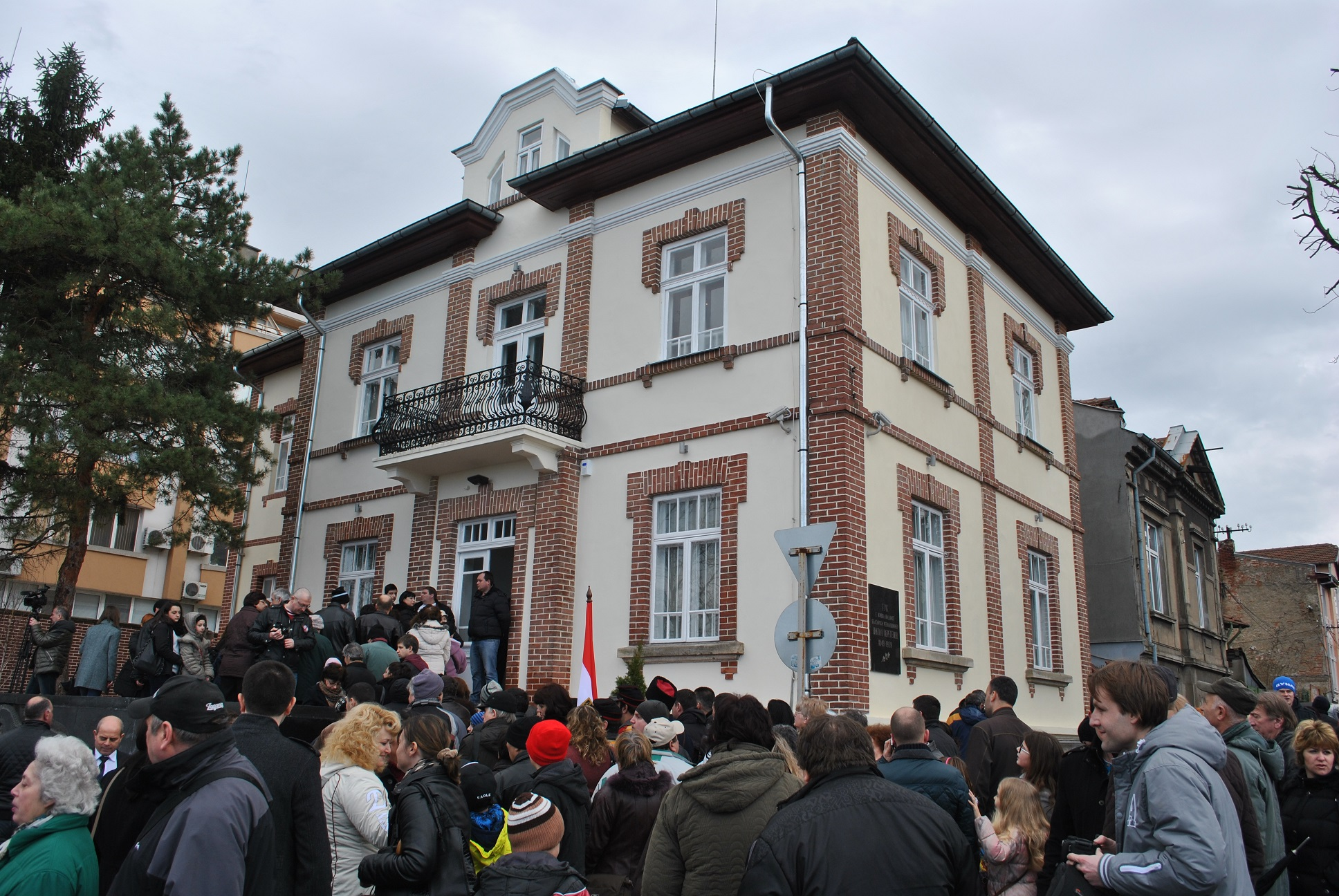Photo of След четвърт век стотици русенци отново посетиха обновената къща-музей на Баба Тонка