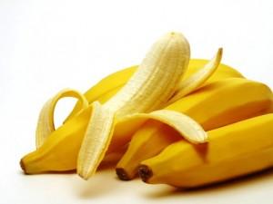 В повечето азиатски страни кората на банана се готви заедно с месестата част, но може да се изпържи отделно.