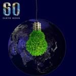 Часът на Земята не е само да изключим осветлението за час