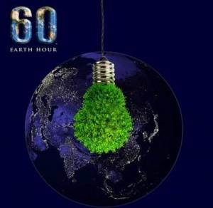 Часът на Земята е много повече от това да изгасим осветлението вкъщи за 60 минути.