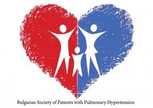 Дари дъх!  по повод на Световния ден на пулмоналната (белодробна) хипертония.
