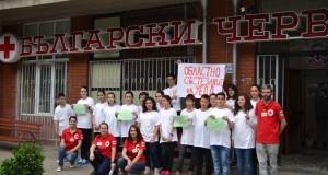 Ученически екипи се състезаваха по оказване на първа помощ