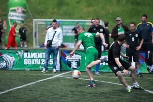 """Този уикенд на стадион """"Дунав"""" в Русе стартират Регионалните полуфинали на Kamenitza Фен Купа 2015 за тимовете от Русе и Силистра."""